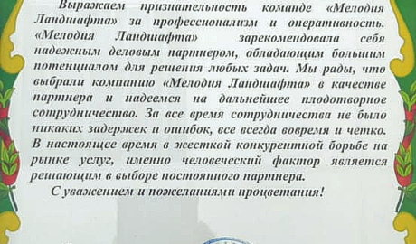 Н.В. Щербаков